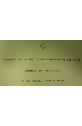 CROQUI 18 - PARANÁ DO URUBUQUAQUÁ
